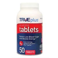 TRUEplus® Glucose Chewable Tablets - 50 Count
